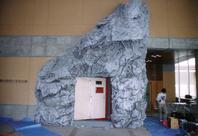 FRP擬岩